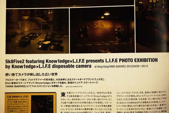 lifefotoe5.jpg