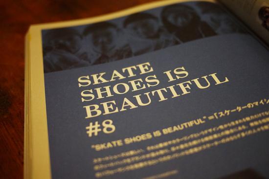 shoesmaster2.jpg