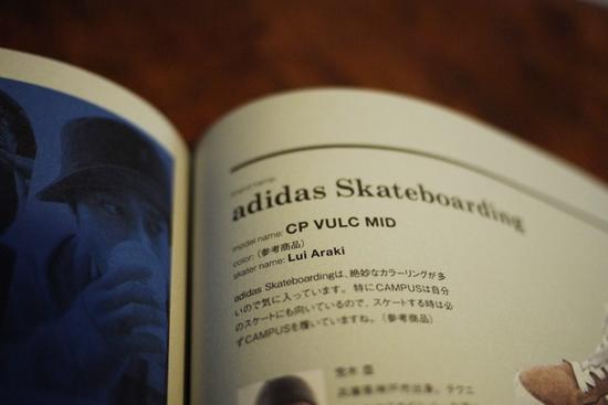 shoesmaster3.jpg