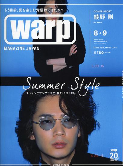 wawarp.jpg